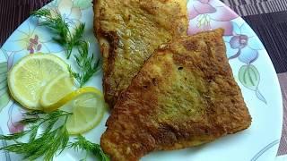 Жареная рыба. Универсальный рецепт для любой рыбки.