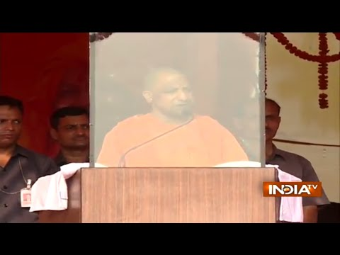 UP CM Yogi Adityanath addresses a public gathering in Darbhanga, Bihar