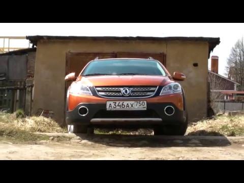 Отзывы автовладельцев об автомобиле dongfeng h30 cross: форум и. Купил жене двухлетнюю такую машинку, с расчетом ездить на ней на рыбалку. Санкт-петербург. Продам крыло левое переднее донг фенг ( dong feng).