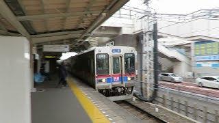 京成3500形6両編成 快速上野行き 谷津駅通過