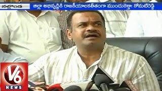 MLA Komatireddy Venkat Reddy assures development of Nalgonda district