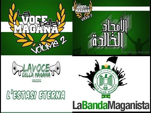 Albums La Voce Della Magana Complet VOL : I ,II,III +  La Banda Maganista Complet