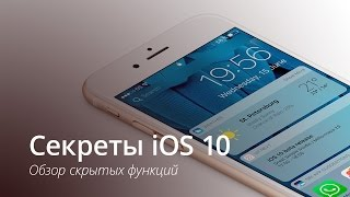 видео Самые нужные программы для IOS (На примере IPad mini 2)