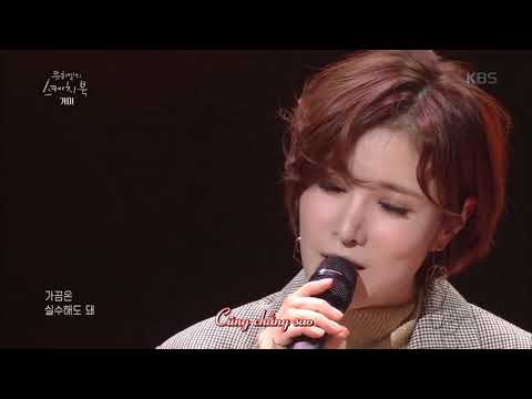 [Vietsub + Hangul] Breathe (한숨) - Lee Hi (Gummy Cover)