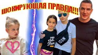 ШОКИРОВАННЫЕ Фанаты Бородиной выяснили: ПОЧЕМУ Маленькую ТЕОНУ УНИЖАЕТ РОДНОЙ ОТЕЦ ??!!