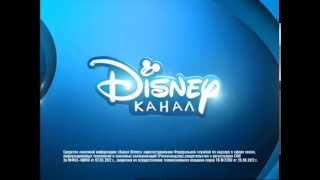 Disney Channel Russia - New logo and look 01-08-14