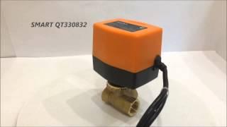 Кран шаровой трехходовой с электроприводом SMART QT330832(, 2015-05-13T08:30:19.000Z)