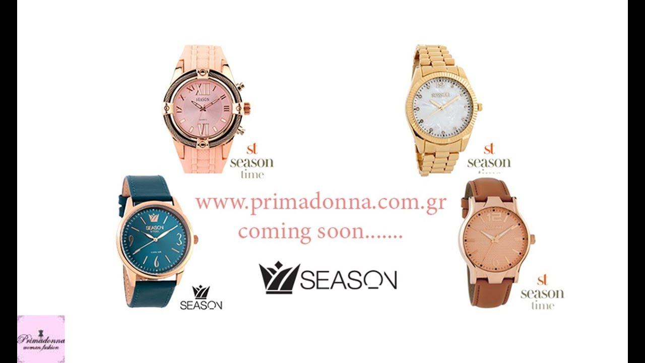 Γυναικεία αξεσουάρ - κοσμήματα - ρολόγια στην Πάτρα. Primadonna Patras 898a3bf1c1e