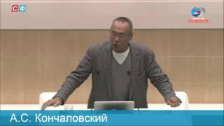 Андрей Кончаловский в Совете Федерации о 6 Еврей всех времен !