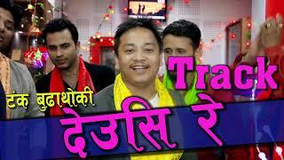 Deusire | देउसी रे | Tanka Budathoki Track