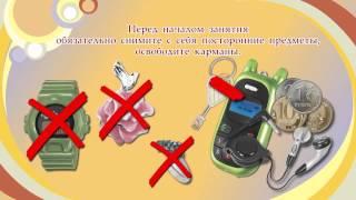 Раздел видео-пособия «ФизкультУРА!» «Лёгкая атлетика»(, 2014-02-21T11:33:05.000Z)