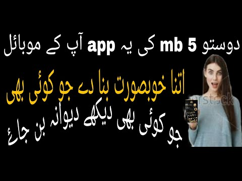 Best wallpaper for android 2018 cool themes urdu/hindi