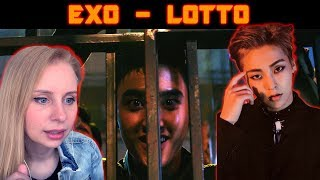 РЕАКЦИЯ НА КЛИП EXO - LOTTO | K-POP