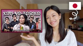 JAPANESE REACTION 🇯🇵 KIMI NO TORIKO ( SUMMERTIME )  KENTRUNG VERSION KALIA SISKA feat SKA86