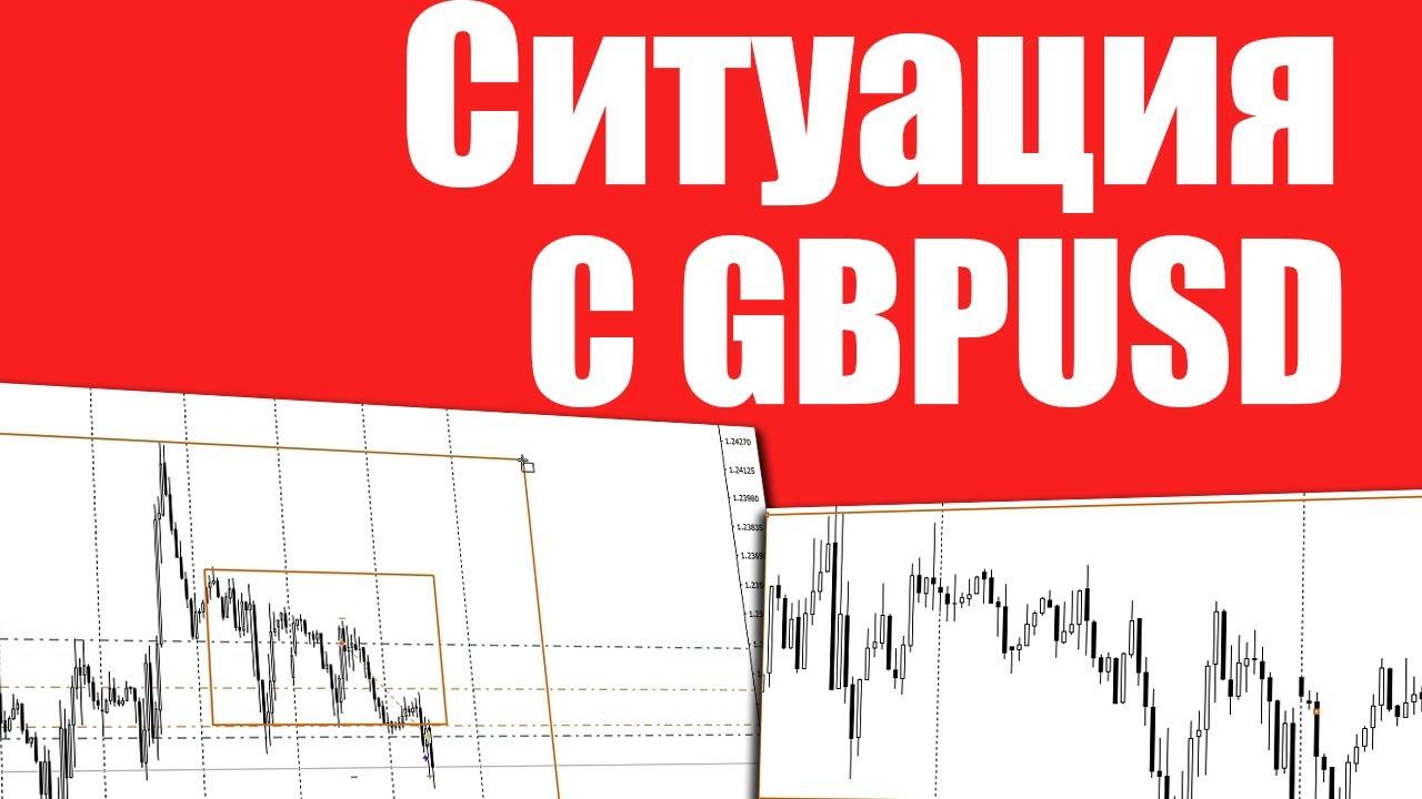 Падение фунта. Торговые рекомендации с Максимом Михайловым