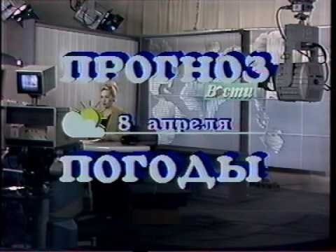 TV-DX TV Rossija opening, news and closedown 08.04.1993