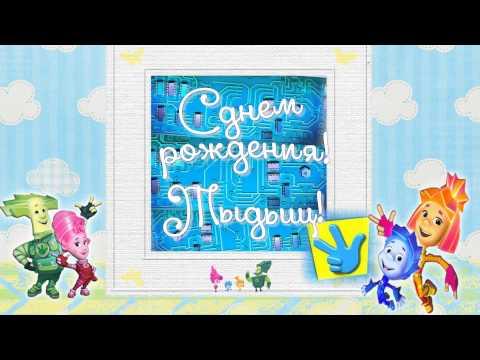 Песня с днём рождения на татарском языке