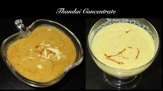 How to make Thandai Concentrate at home || Thandai Concentrate