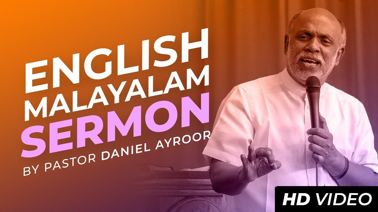 Download 2014 New Year English/Malayalam Sermon. By Daniel Ayroor / Sister Lily Daniel