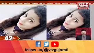 આજ સાંજના તાજા ગુજરાતી સમાચાર | Today's Latest News | Super Fast Gujarati News