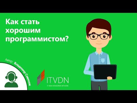 Центр поддержки предпринимательства. Алтайский край.