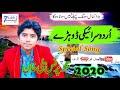 Gambar cover New Sad Song Saraiki 2020 ! Sangtaan ! Singer Prince Ali Khan          7 Lohhj production