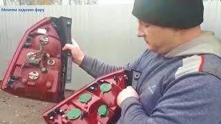 Как поменять заднюю фару хендай туксон!