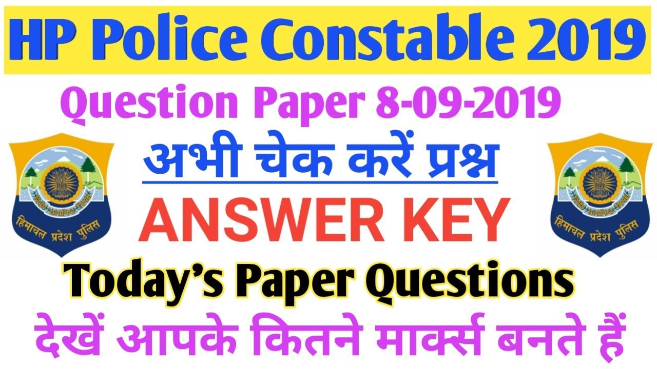 Answer key || Hp Police constable exam 2019 || Solved Paper 8-09-2019