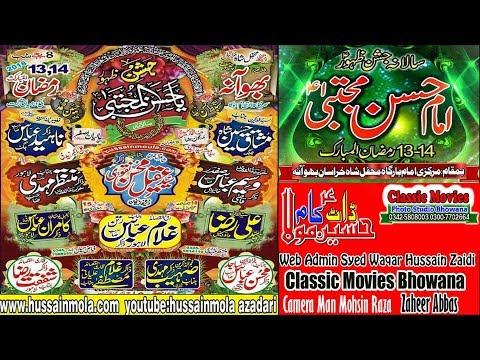 Live Jashan |13-14 ramzan Bhowana 2018 Bani:Syed Muntazir Malik Fayaz Hussain