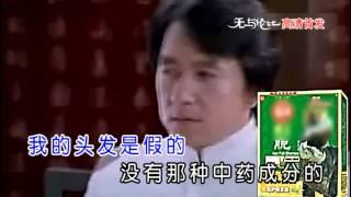 成龙 duang KTV