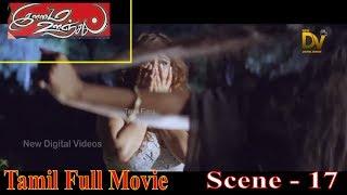 ILAMAI OONJAL Latest Tamil Romantic Thriller Full Movie Scene - 17 | Ft.Namitha, Meghna Naidu