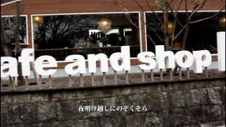 佐賀県嬉野温泉.