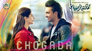 Chogada Tara   Loveratri Trailer   Rangbheru Juve Tari   Chabila Tara   Rangila Tara   Ranglo Re  