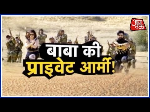 Gurmeet Ram Rahim's Private Militia And Secret Empire Exposed: Vardaat