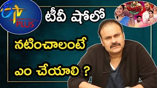 Jabardasth Auditions 2019 | Patas Auditions | Patas Okka Chance Auditions | Jabardasth Comedy | Roja