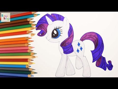 Thumbnail: My Little Pony - MLP Rarity Picture Drawing Coloring | How to Draw and Color Kids TV
