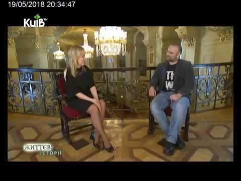 Телеканал Київ: 19.05.18 Життеві історії