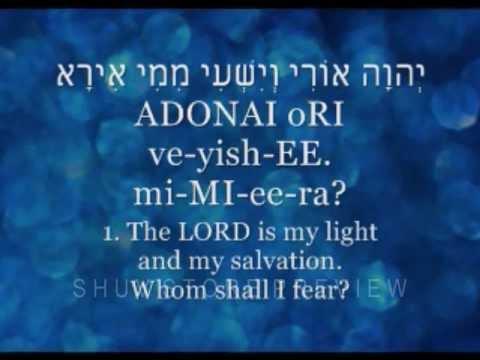 Learn Psalm 27 in Hebrew