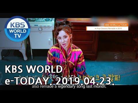 KBS WORLD e-TODAY [ENG/2019.04.23]