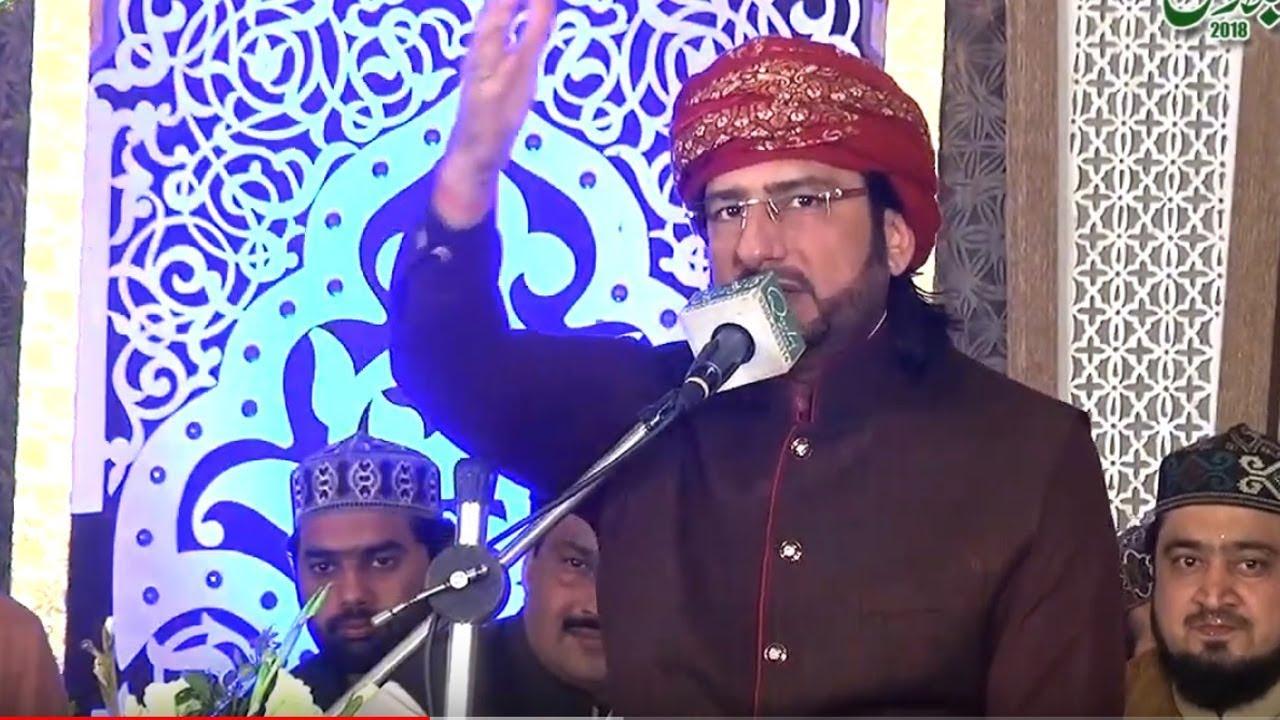 Download Haq Fareed Ya Fareed    Best Naqabat Of Tasleem Ahmad sabri