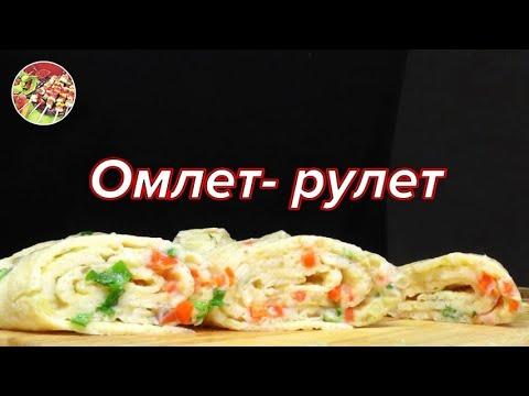Омлет с овощами рецепт с пошаговыми фото