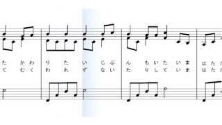 花は咲く(ピアノ) 鍵盤付きはこちら→http://youtu.be/g2IUOg5tIYI ス...