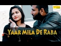 Yaar Mila De Rabba || Atul Sharma, Poonam, Lokesh, Deepak, Basant || Haryanvi New Song