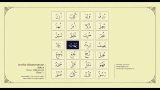 Kuran Öğreniyorum 6 - Ötre (Fatih Çollak) 2017 Video