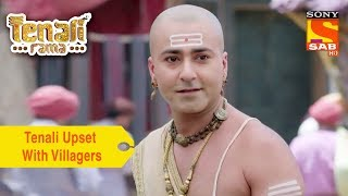 Your Favorite Character | Tenali Upset With Villagers | Tenali Rama