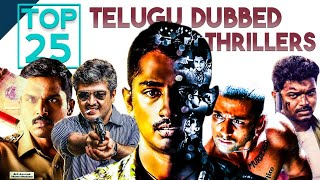 25 Best Telugu Dubbed Tamil Movies | Thrillers | Ghajini, Naalo okkadu, Kaithi, Thuppaki | Thyview