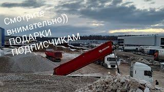 Смазка Дафа,Конкурс,подарки подписчикам))