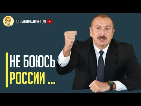 Срочно! Россия стремительно теряет влияние в Нагорном Карабахе