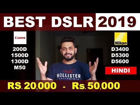 BEST ENTRY LEVEL DSLR AND MIRRORLESS CAMERA UNDER 50000   2019   HINDI