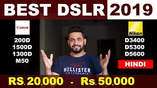 BEST ENTRY LEVEL DSLR AND MIRRORLESS CAMERA UNDER 50000 | 2019 | HINDI